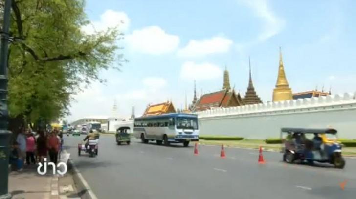Thailand comes 93rd place in UN's survey