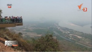 First glass skywalk on cliff by Mekong River opens at Wat Pa Tak Sua2